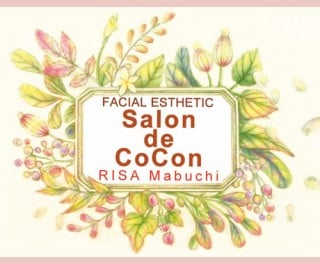 Salon de CoCon